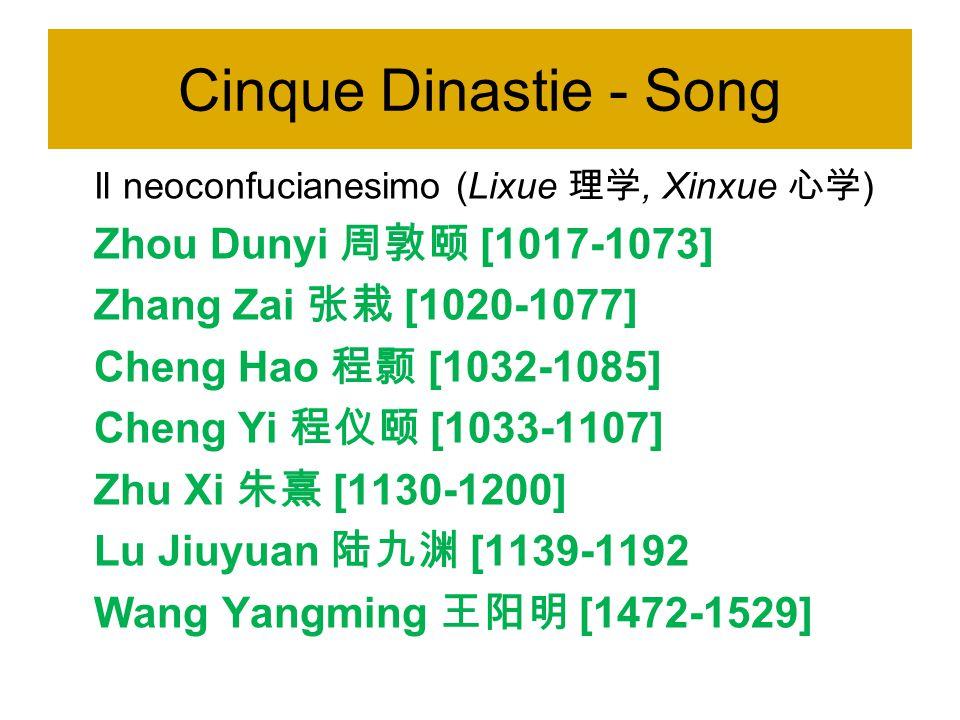 Cinque Dinastie - Song Zhou Dunyi 周敦颐 [1017-1073]